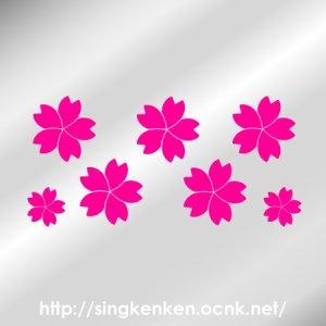 画像1: 桜-オリジナル