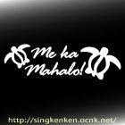 他の画像1: HONU&ホヌ Mahalo!