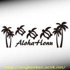 他の画像1: ホヌ&パームツリー Aloha Honu