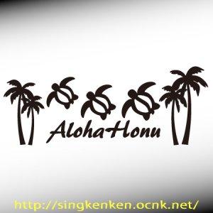 画像1: ホヌ&パームツリー Aloha Honu