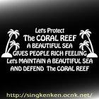 他の画像1: CORAL REEF パームツリー