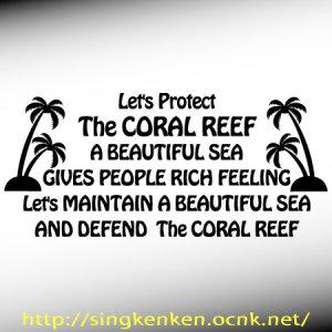 画像1: CORAL REEF パームツリー