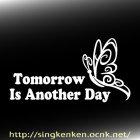 他の画像1: 明日は明日の風が吹く