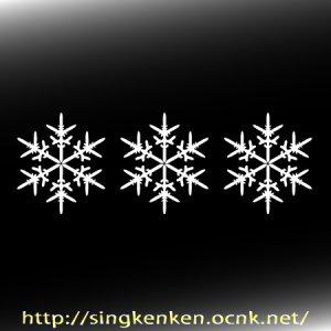 画像1: SNOW CRYSTALS