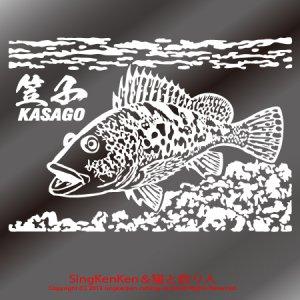 画像1: カサゴ ステッカー