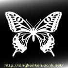 他の画像3: アゲハ蝶 A