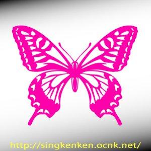 画像1: アゲハ蝶 A