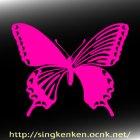 他の画像3: アゲハ蝶 C