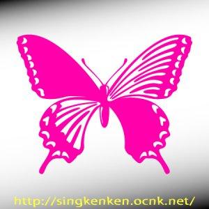 画像1: アゲハ蝶 C