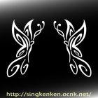 他の画像2: Butterfly 蝶 04-SET
