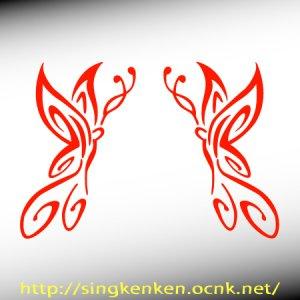 画像1: Butterfly 蝶 04-SET