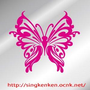 画像1: Butterfly 蝶 10