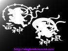 他の画像1: 風神雷神シャドー