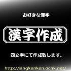 他の画像1: 『枠』 漢字
