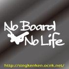 他の画像1: No Board No Life ステッカー