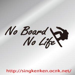 画像1: No Board No Life ステッカー