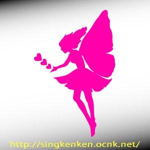 画像1: 妖精