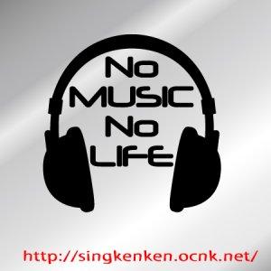 画像1: No Music No Life ヘッドフォン