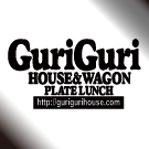 GURIGURI HOUSE&WAGON
