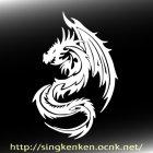 他の画像2: ドラゴンE
