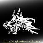 他の画像2: ドラゴンG