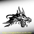 他の画像1: ドラゴンG