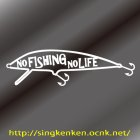 他の画像1: No Fishing No Life