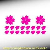 桜-オリジナル