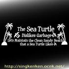 他の画像1: ホヌ 海亀 メッセージ M