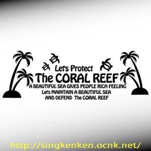 画像1: CORAL REEF パームツリー M