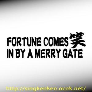 画像1: 笑う門には福来る-笑