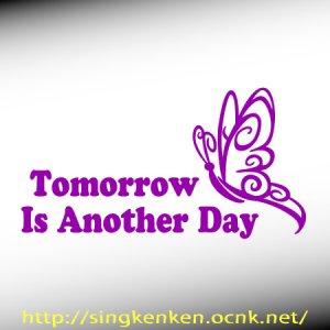 画像1: 明日は明日の風が吹く