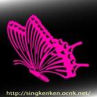 他の画像3: アゲハ蝶 D