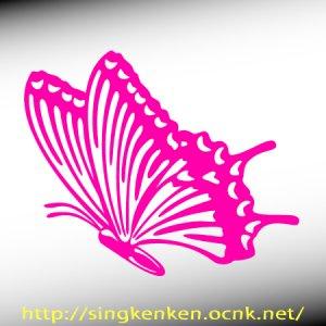 画像1: アゲハ蝶 D