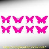 アゲハ蝶 ミニ