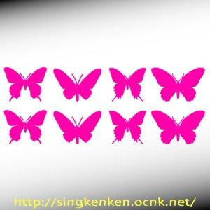 画像1: アゲハ蝶 ミニ