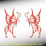Butterfly 蝶 02-SET