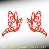 Butterfly 蝶 03-SET