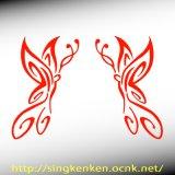 Butterfly 蝶 04-SET
