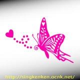Butterfly 蝶 08