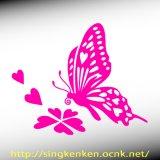 Butterfly 蝶 09