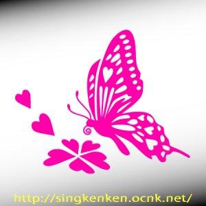 画像1: Butterfly 蝶 09