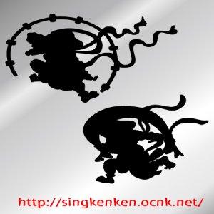 画像1: 風神雷神シャドー M