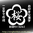 他の画像2: 『花枠』 漢字