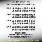 他の画像1: 『花枠』 漢字