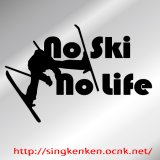 No Ski No Life ステッカー
