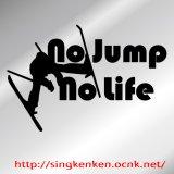 No Jump No Life ステッカー