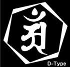 他の画像3: 梵字ステッカー