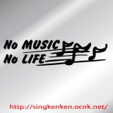 No Music No Life 音符