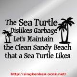 HONU 海亀 メッセージ